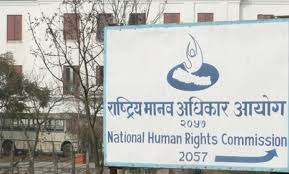 NHRC protests amendment bill curtailing its authority