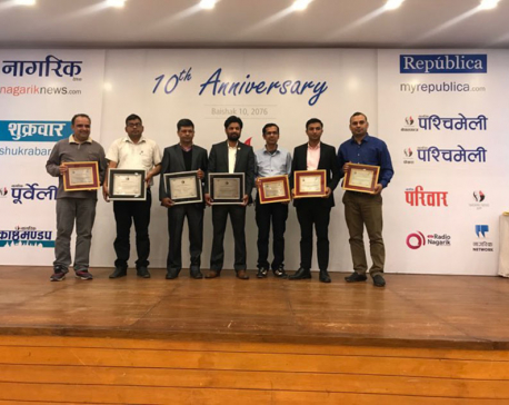 Nepal Republic Media holds special event to mark its 10th founding anniversary