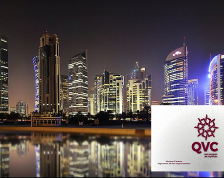 Visa center to bear all expenses, Qatari govt confirms