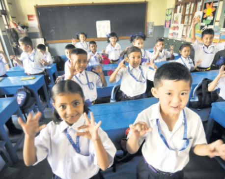 KMC hikes school fees by 27%
