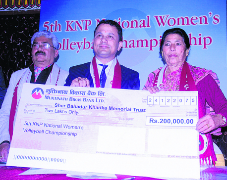 Sher Bahadur Foundation, Muktinath Bank sign agreement for volleyball winner prize