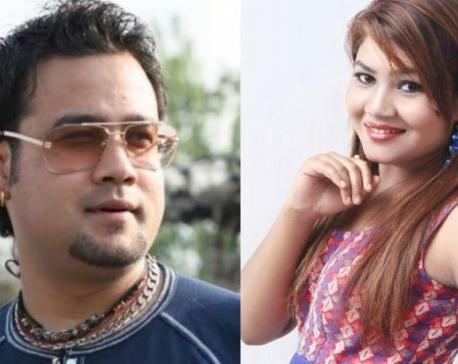 'Nadekheko Dherai Bhayo' music video releases