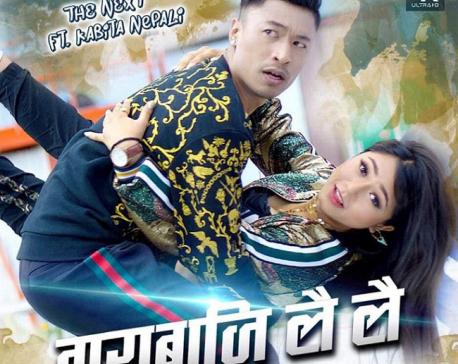 Sunil and Alisha's 'Tarabaji Lai Lai' released
