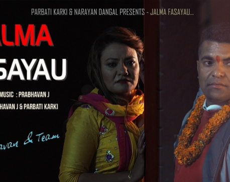 'Jalma Fasayau' representing owes of being a Nepali