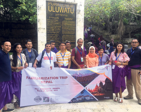 Nepali, Indonesian entrepreneurs discuss tourism cooperation