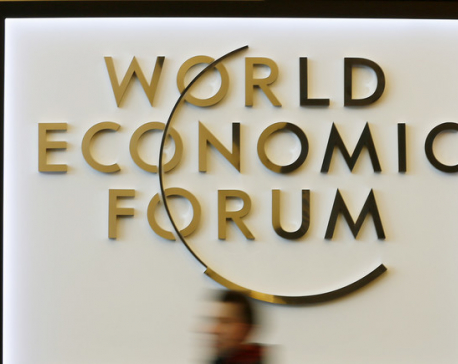 World Economic Forum MENA 2019 calls for collaboration to face regional challenges