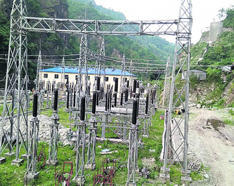 35 MW from eastern Nepal to be connected to national grid