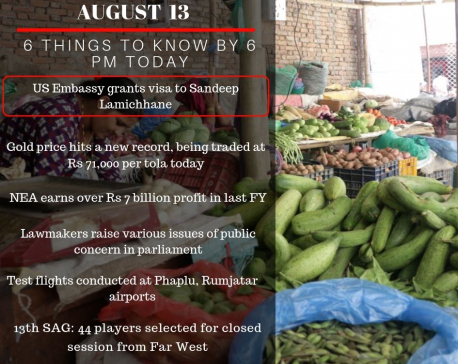 Aug 13: 6 things to know by 6 PM today