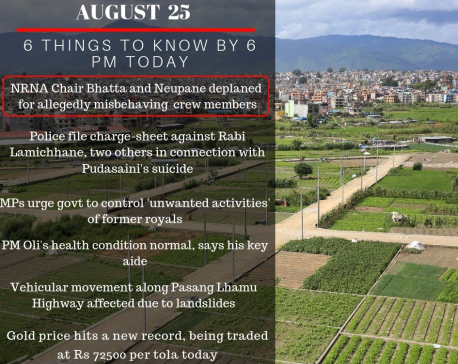 Aug 25: 6 things to know by 6 PM today
