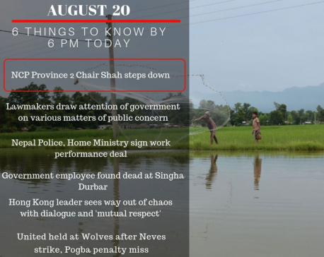 Aug 20: 6 things to know by 6 PM today