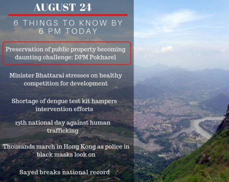 Aug 24: 6 things to know by 6 PM today