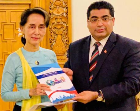 Chairman Dhakal holds meeting with Myanmar State CounselorAung San SuuKyi