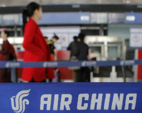 Air China to suspend Beijing-Hawaii route flights from Aug 27