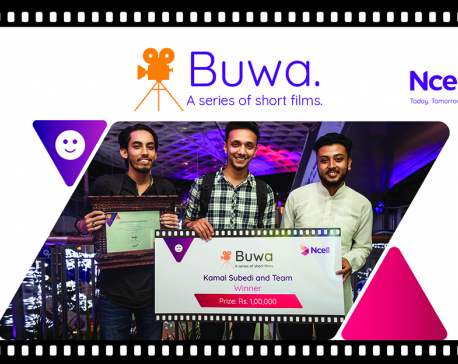 Buwa wins Ncell short film competition
