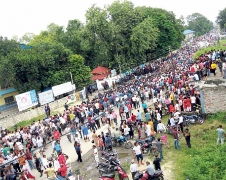 Lamichhane fans clash with police, seven policemen injured