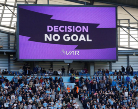 Another VAR controversy as Manchester City are held by Spurs