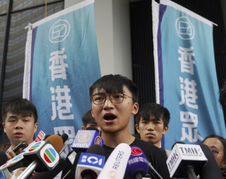 Hong Kong democracy activists arrested, protest march banned
