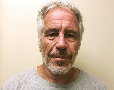 Jeffrey Epstein has died by suicide in jail: Source