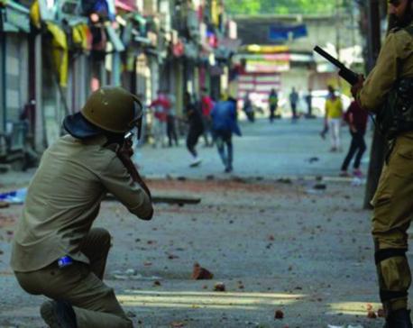 Kashmir will rise
