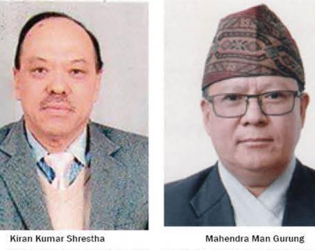Two men behind the turnaround of Rastriya Banijya Bank