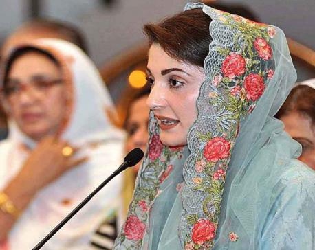Pakistan opposition leader Maryam Nawaz arrested in graft probe