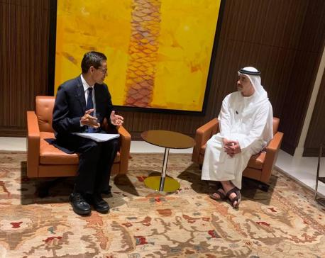 Nepali envoy calls on UAE foreign minister