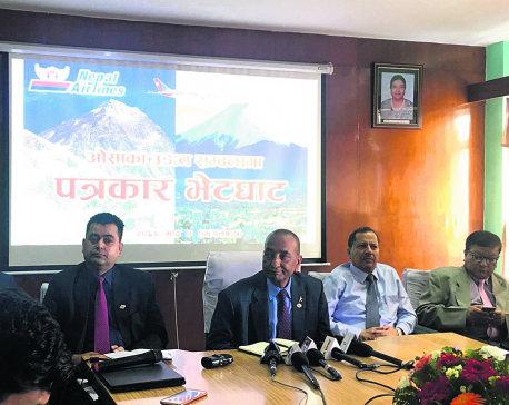 Nepal Airlines set to fly to Osaka