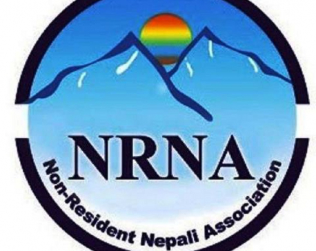 NRNA's int'l convention on Oct 15-17