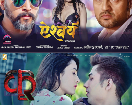 What plagues Nepali movies?
