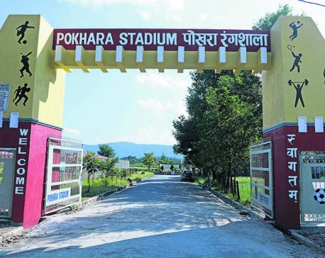 Pokhara preparing to host SAG women's cricket