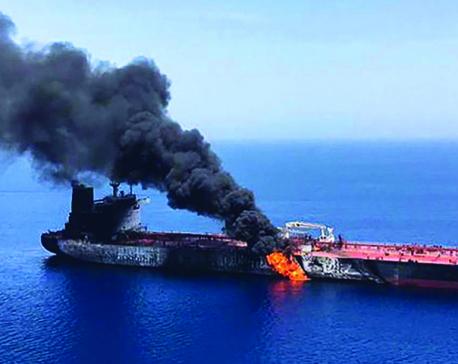 Trump's failed Iran policy