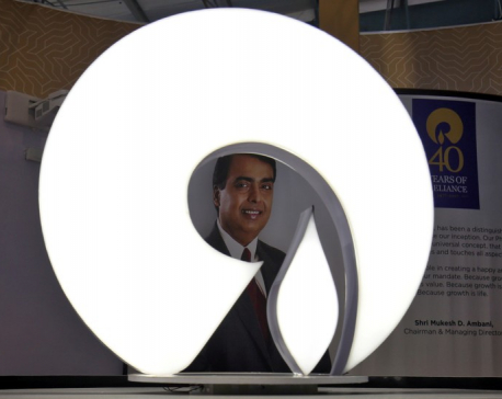 India's Reliance to roll out fibre broadband, unveils oil stake sale to Aramco