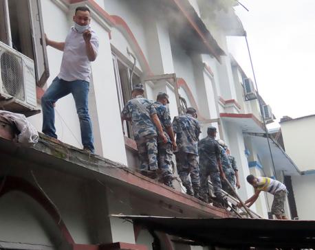 Banijya Bank's branch catches fire