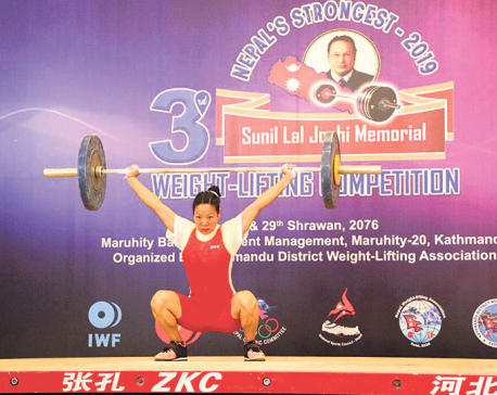 Police's Sangita Rai improves three national records