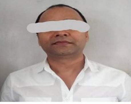 CIB arrests agent of contractor company Shambhu Bharati