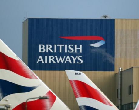 British Airways flights disrupted by IT failures