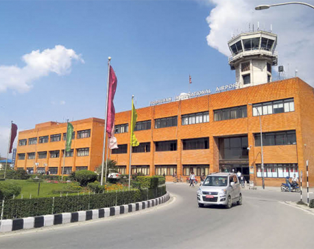 Domestic travelers required to reach TIA an hr before flight