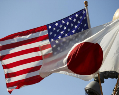 Japan, U.S. negotiators fail to reach agreement on trade, to extend talks