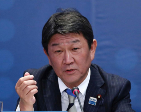 Japan, U.S. ministers meet for trade talks as hopes for early deal fade