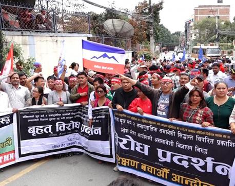 Demonstration at Baluwatar demanding implementation of reservation