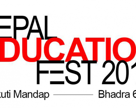 Nepal Education Fest 2019 to be organized
