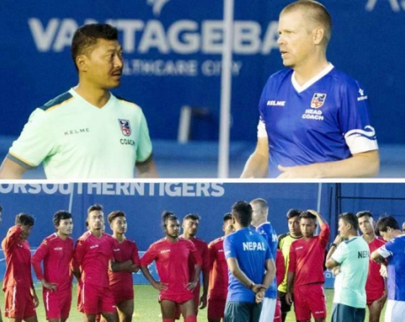 Nepal announces squad for second-phase qualification of FIFA World Cup