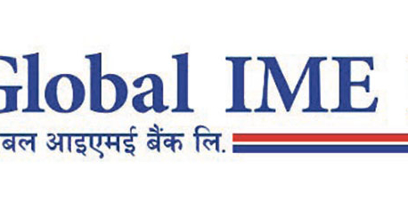 Global IME Bank to release SME loans within three days