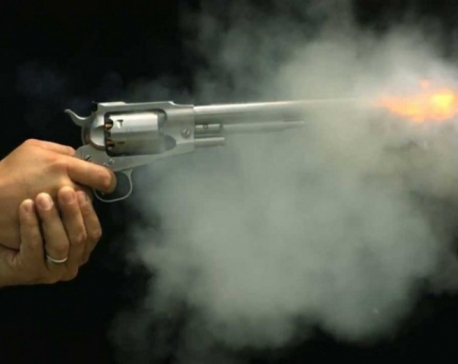Police open fire in Kohalpur to nab robbery-accused