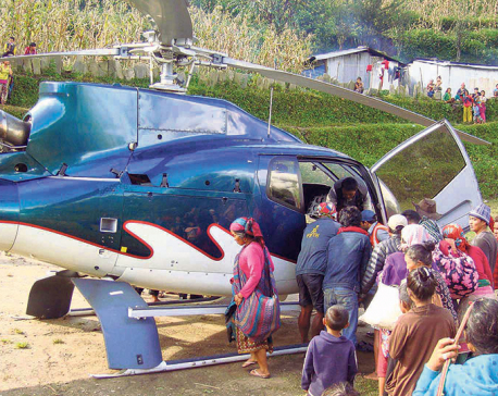Though costly, helicopter services crucial in medical emergencies
