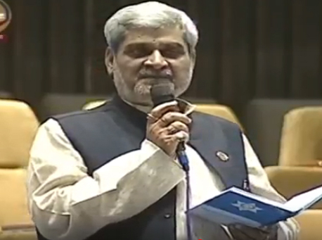 Lawmaker Tripathi urges govt to take action against officials those involved in issuing fake citizenships