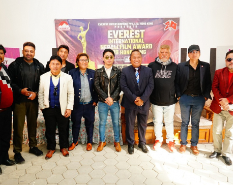 Hong Kong protest postpones Nepali film award