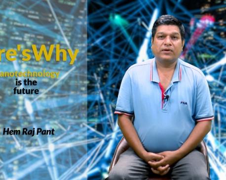Research in nanotechnology garnering millions