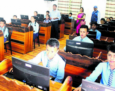 Ilam's oldest public school turns into 'smart school'