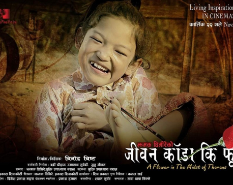 'Jeewan Kada Ki Phool' releases its trailer